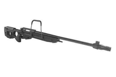 Bild för kategori Prickskyttegevär