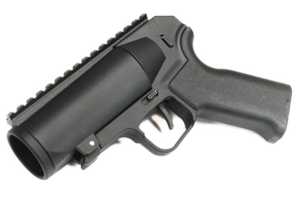 Bild på 40mm Grenade Launcher Pistol